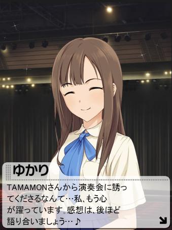 f:id:tamamon_mt:20210224055139p:plain