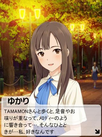 f:id:tamamon_mt:20210224055213p:plain