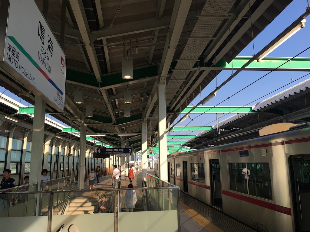 f:id:tamanaosakura:20160817001211j:image