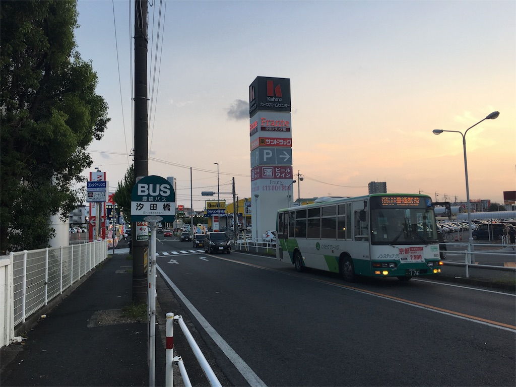 f:id:tamanaosakura:20160817001836j:image