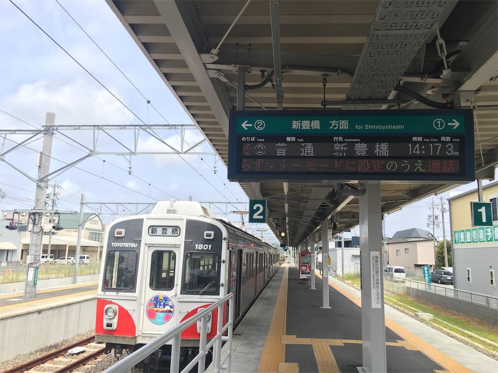 f:id:tamanaosakura:20160817205139j:image