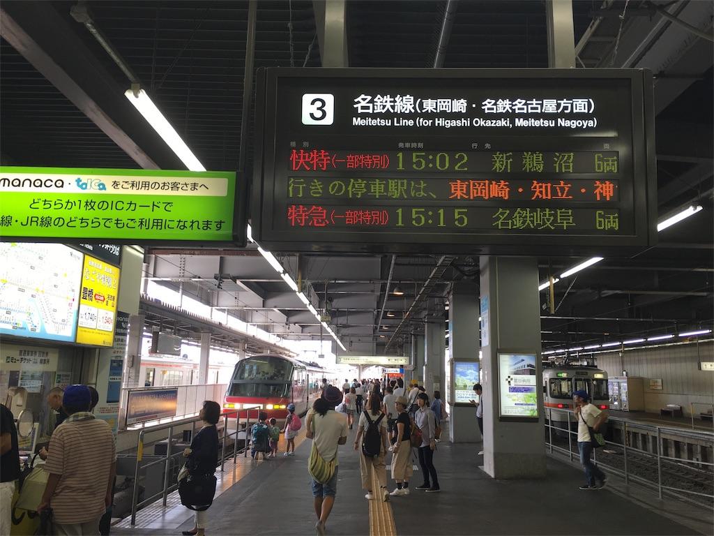 f:id:tamanaosakura:20160817205216j:image
