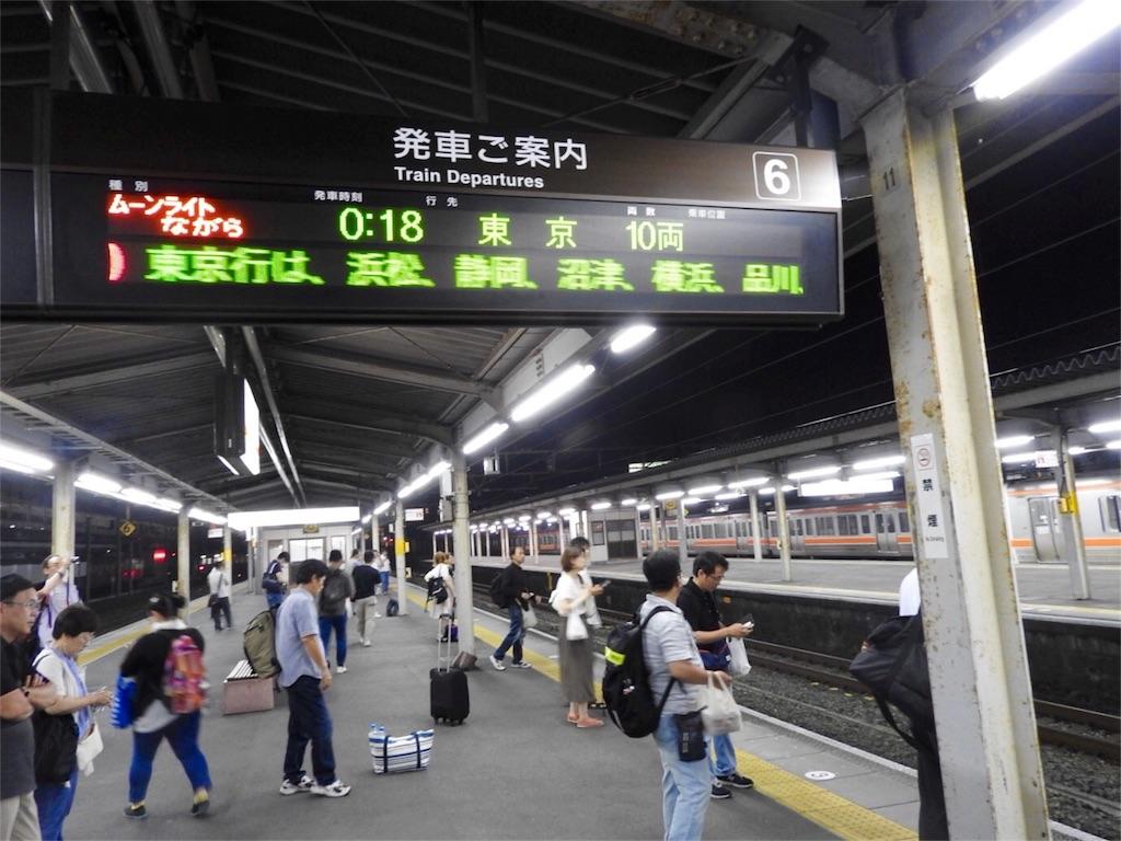f:id:tamanaosakura:20160818004056j:image