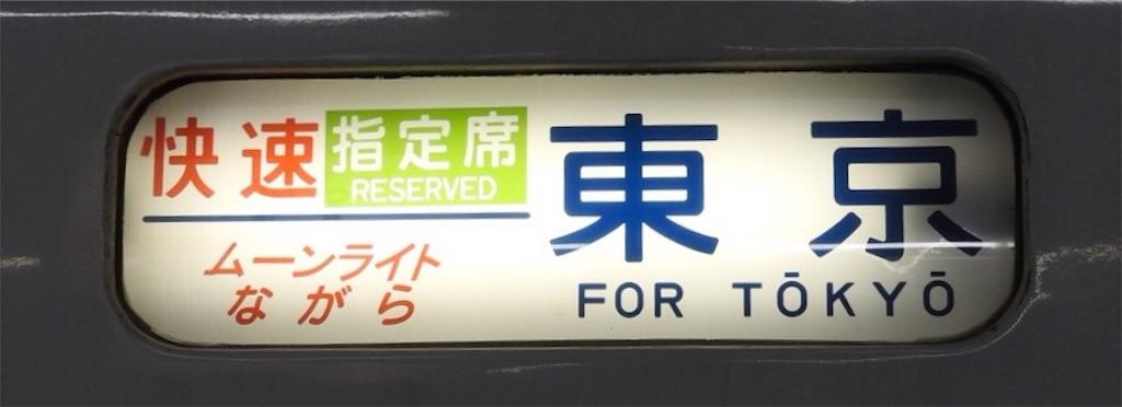 f:id:tamanaosakura:20160818004133j:image