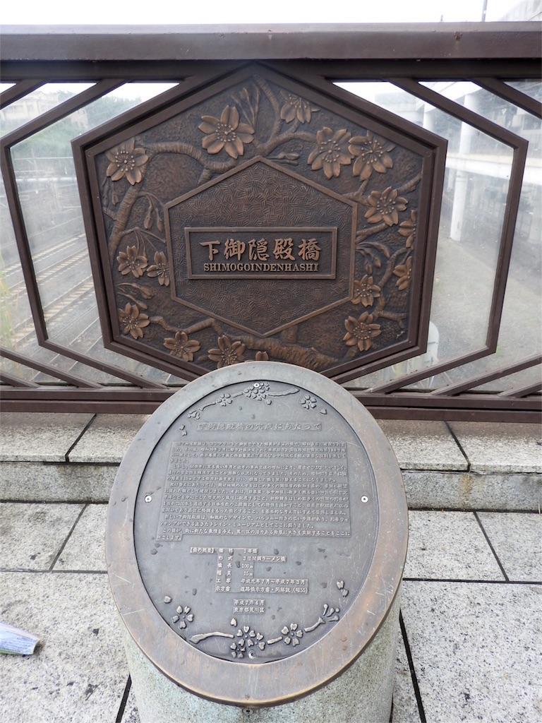 f:id:tamanaosakura:20160822080313j:image