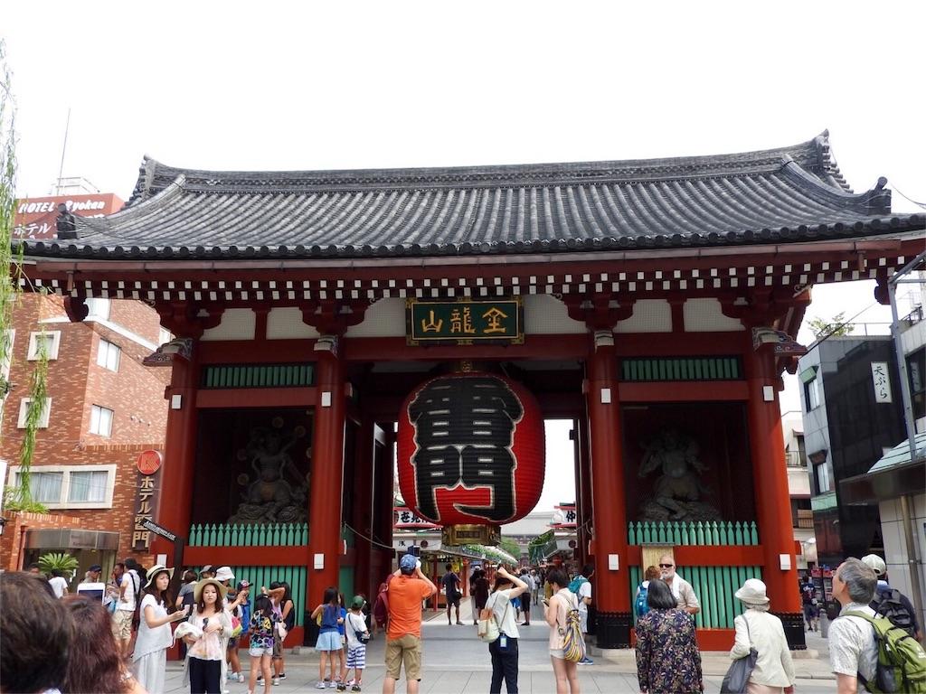 f:id:tamanaosakura:20160822172119j:image