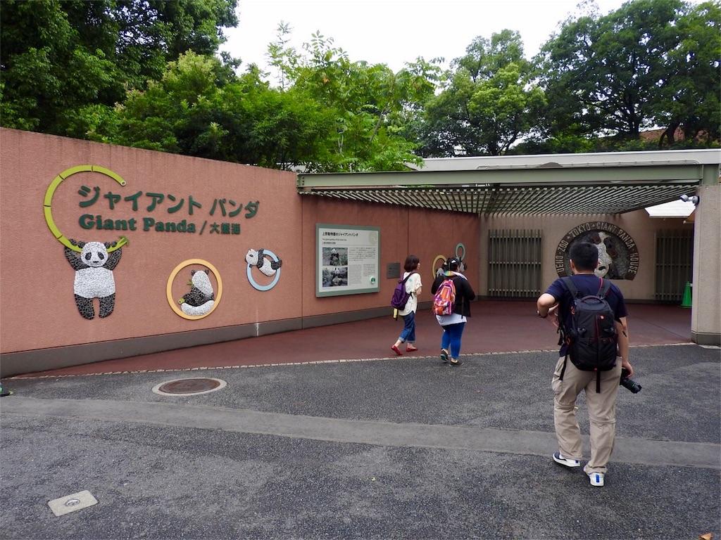 f:id:tamanaosakura:20160822173136j:image