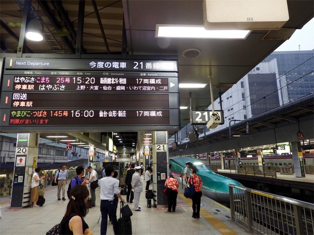 f:id:tamanaosakura:20160822180700j:image