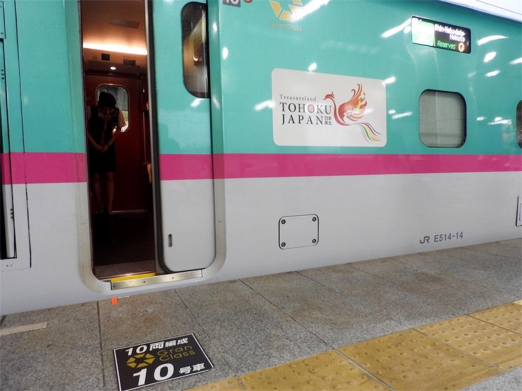 f:id:tamanaosakura:20160822181111j:image