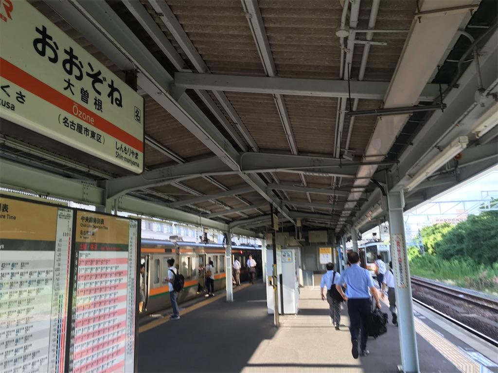 f:id:tamanaosakura:20160906080105j:image