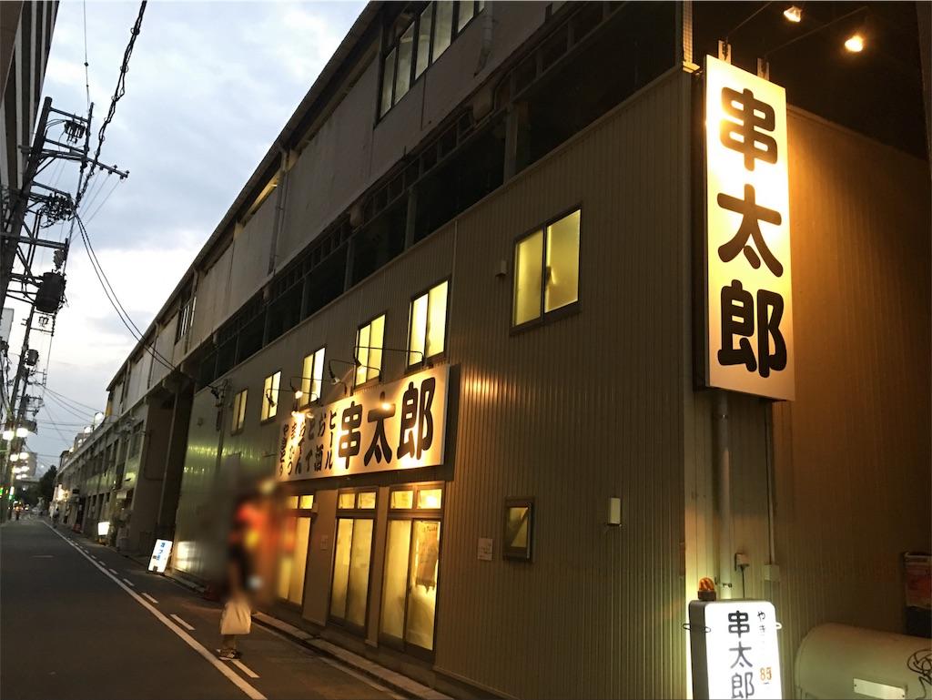 f:id:tamanaosakura:20160906082847j:image