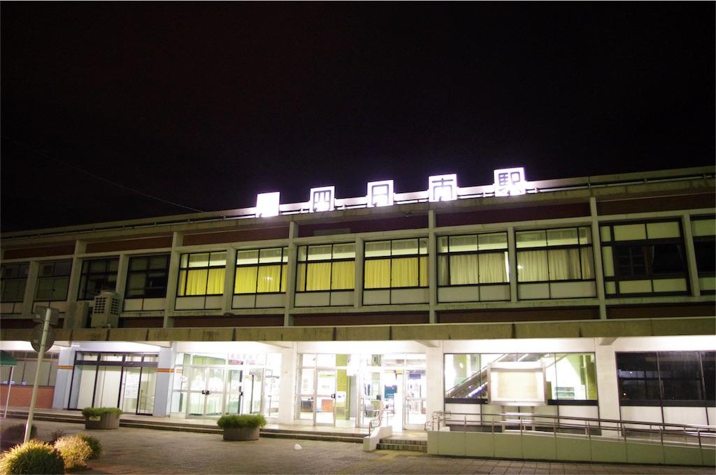 f:id:tamanaosakura:20160917130531j:image