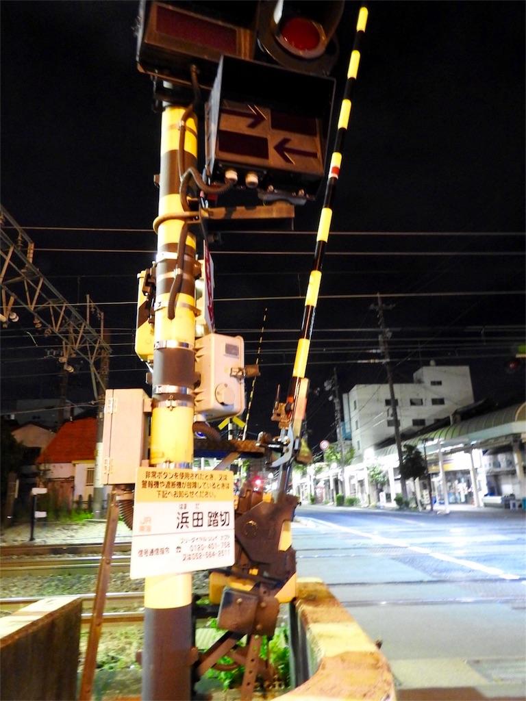 f:id:tamanaosakura:20160917131317j:image