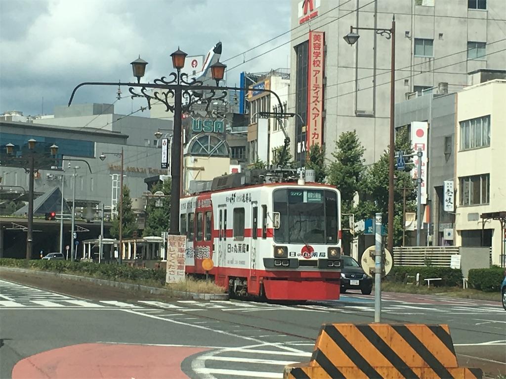 f:id:tamanaosakura:20160917141939j:image