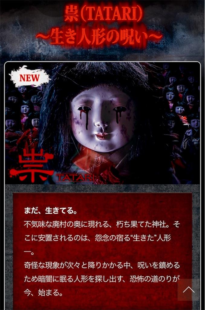 f:id:tamanaosakura:20160920085200j:image