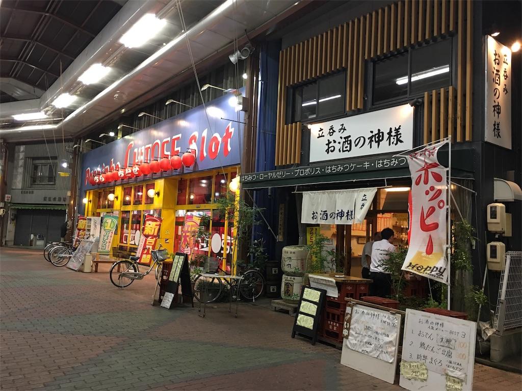 f:id:tamanaosakura:20160920115116j:image