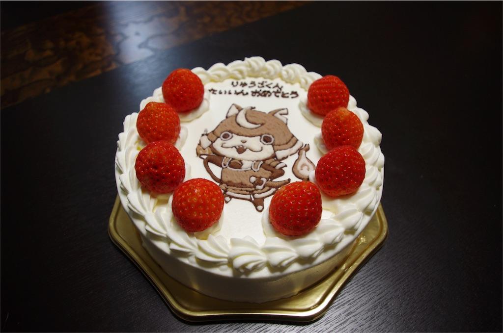 f:id:tamanaosakura:20160923135217j:image