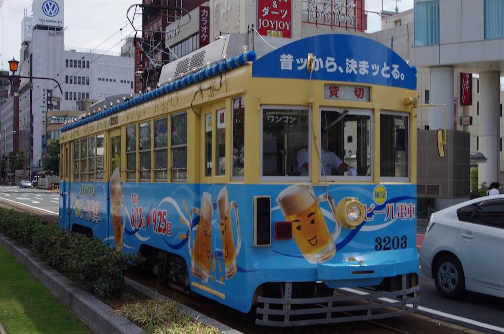 f:id:tamanaosakura:20160923141746j:image