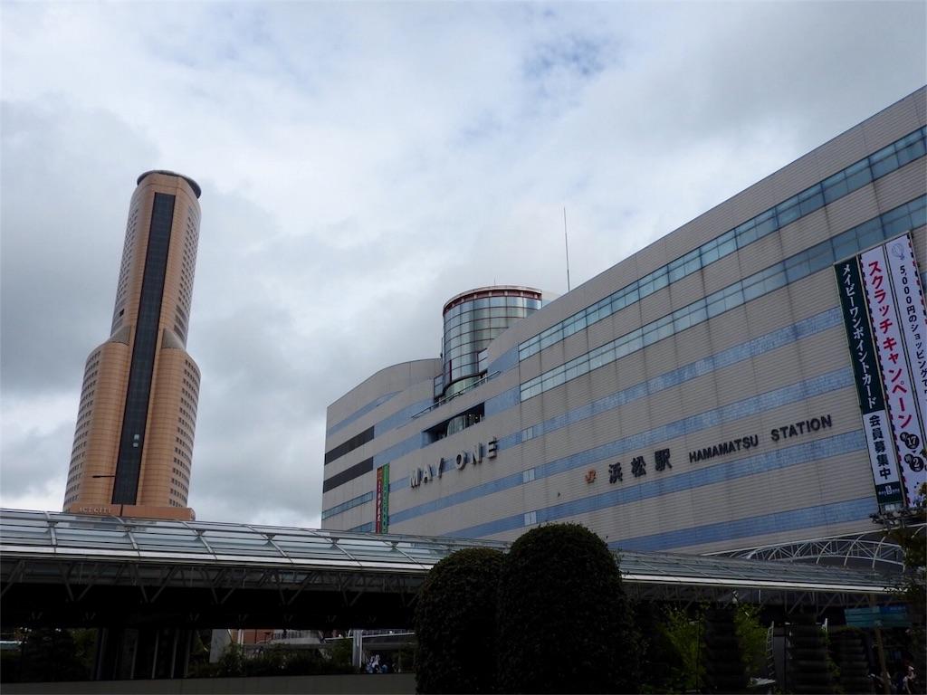 f:id:tamanaosakura:20160923142019j:image