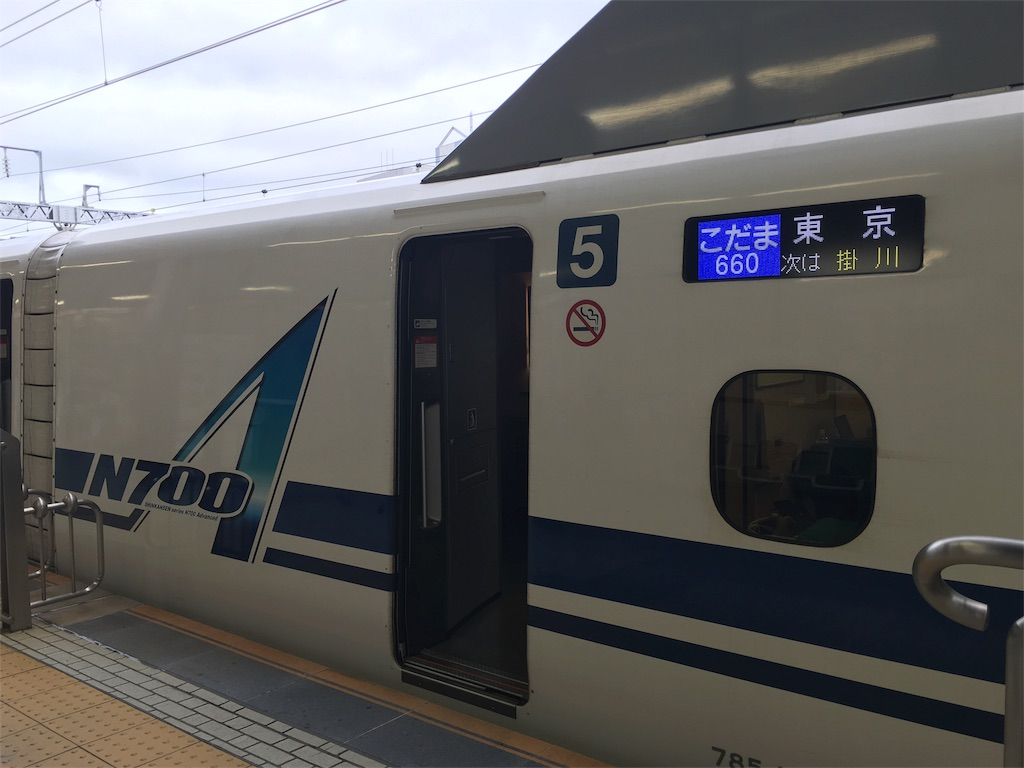 f:id:tamanaosakura:20160923144745j:image