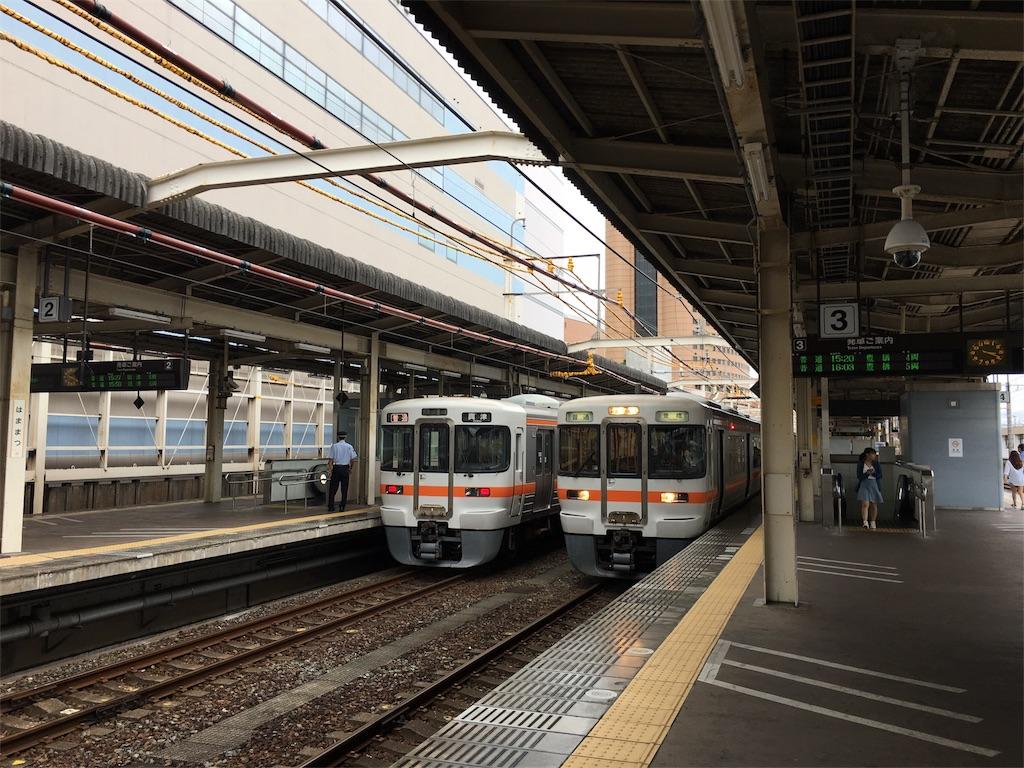 f:id:tamanaosakura:20160923145033j:image