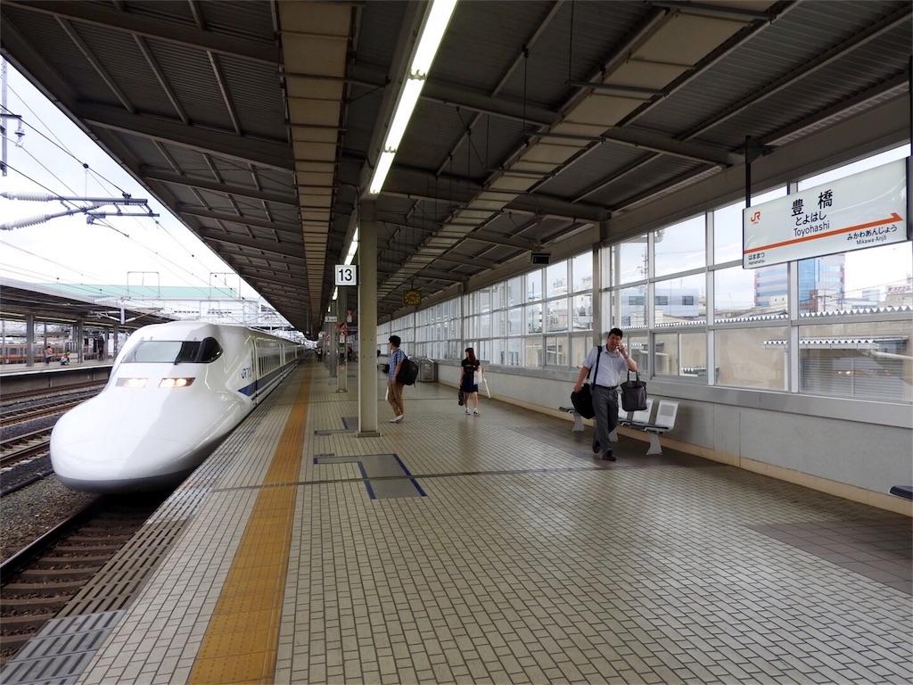 f:id:tamanaosakura:20160923145236j:image