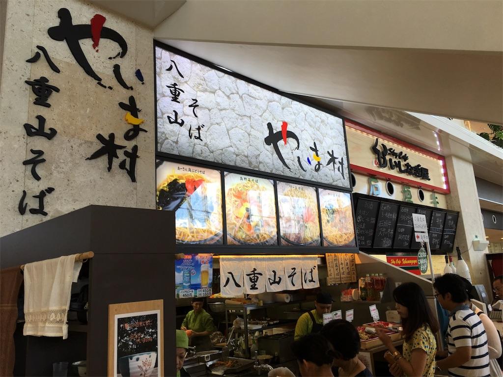 f:id:tamanaosakura:20160926225100j:image