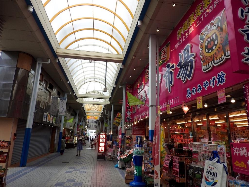 f:id:tamanaosakura:20160926231124j:image