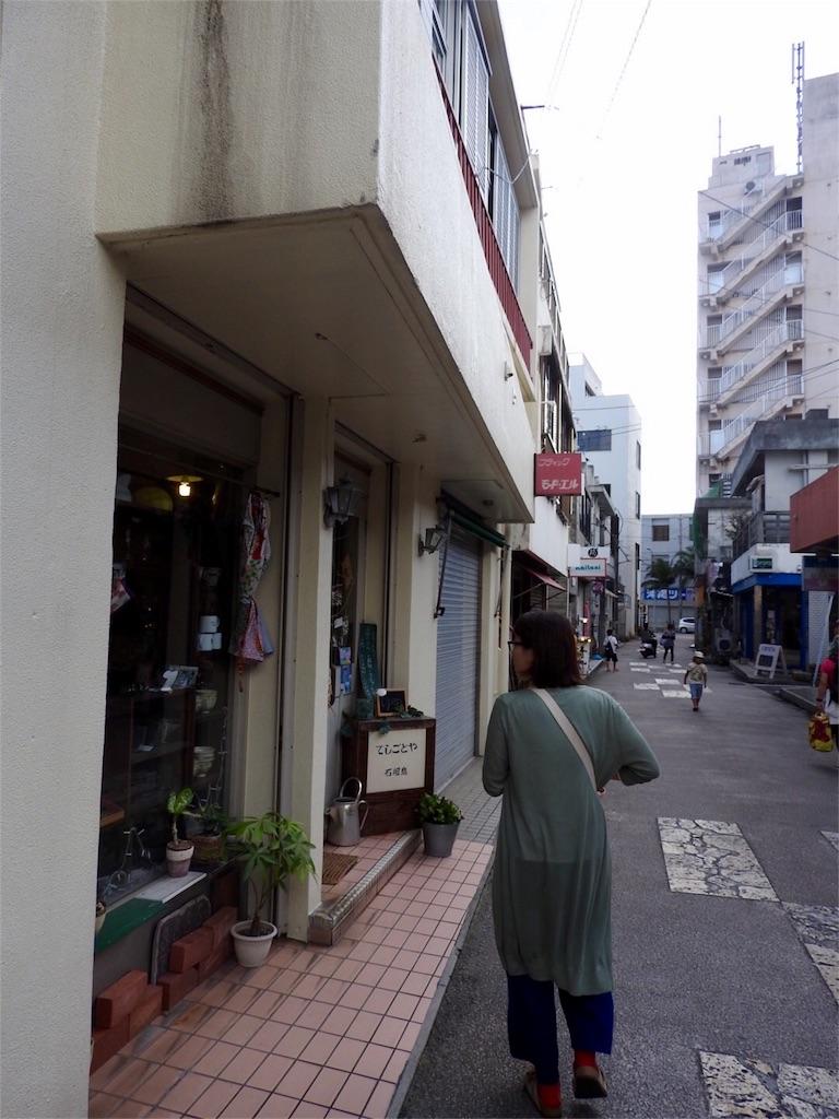 f:id:tamanaosakura:20160926231450j:image