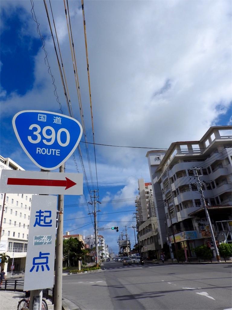 f:id:tamanaosakura:20160926231727j:image