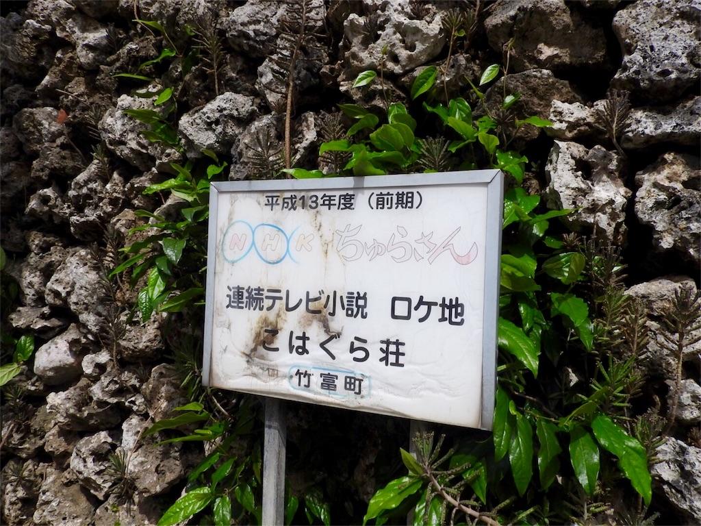 f:id:tamanaosakura:20160927215003j:image