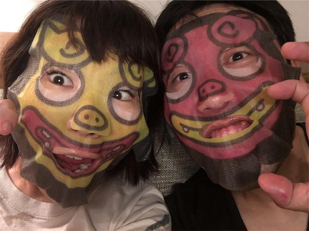 f:id:tamanaosakura:20160928211847j:image