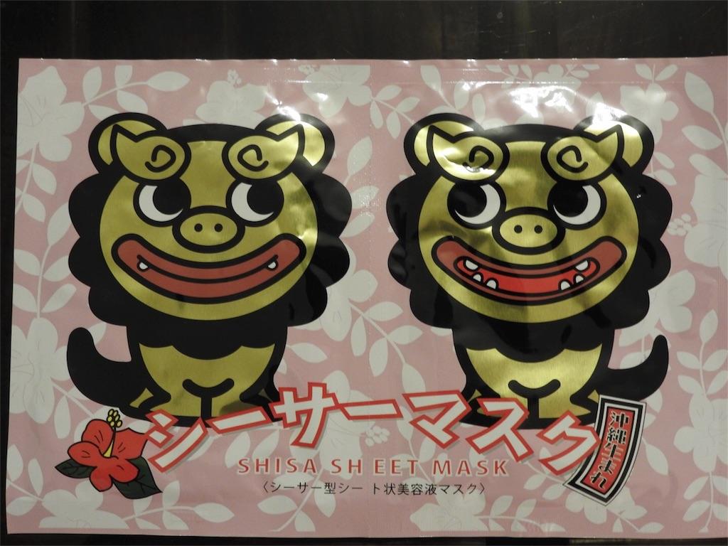 f:id:tamanaosakura:20160928211849j:image
