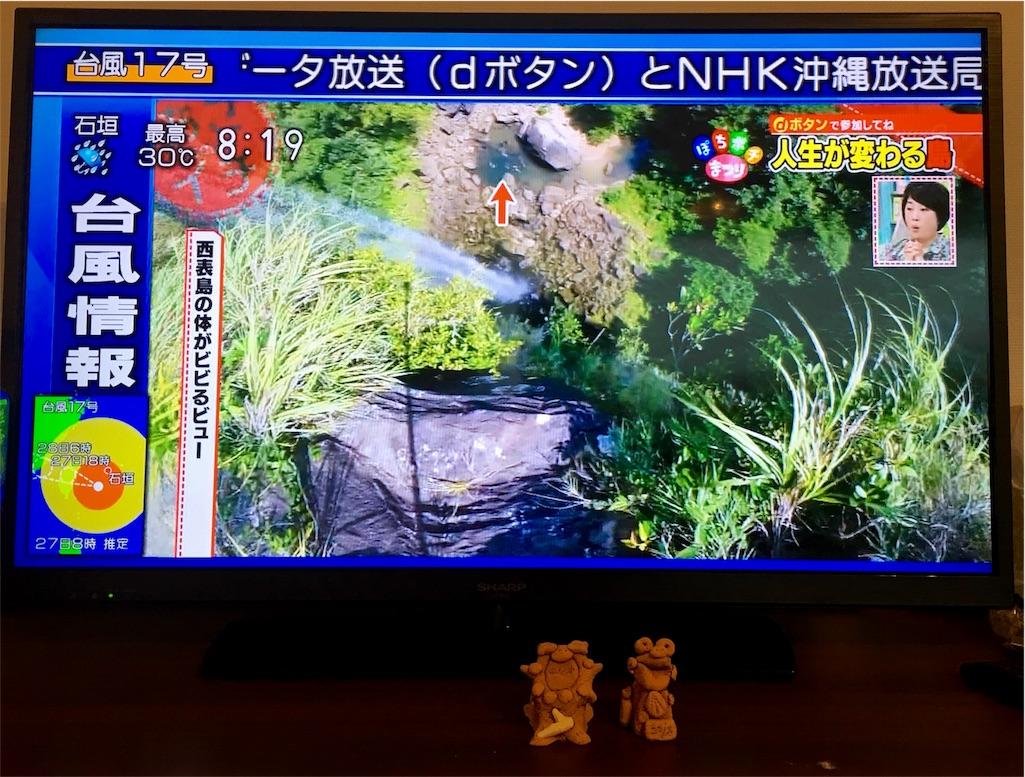 f:id:tamanaosakura:20160928211852j:image