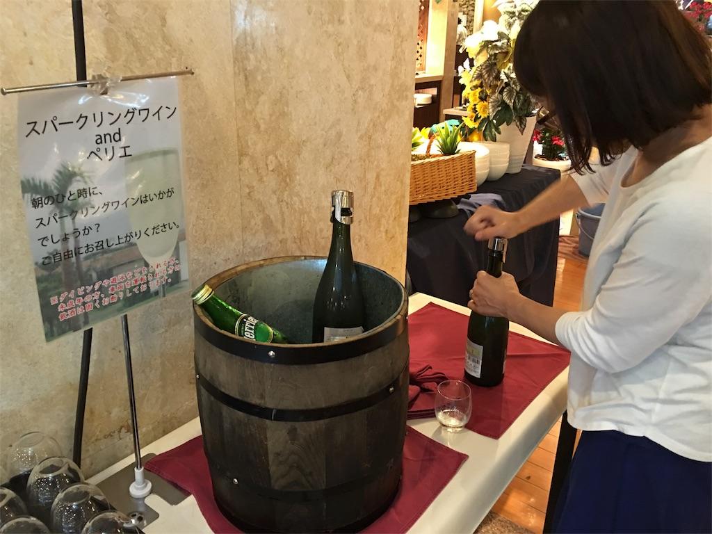 f:id:tamanaosakura:20160928211903j:image