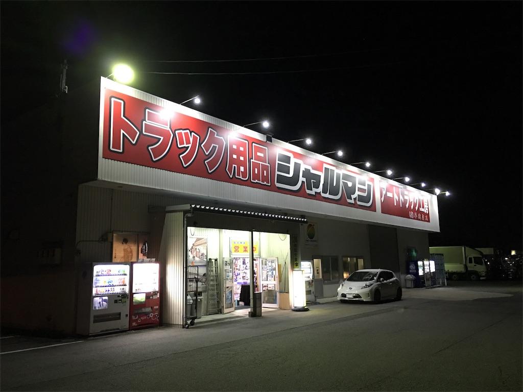 f:id:tamanaosakura:20161005213943j:image