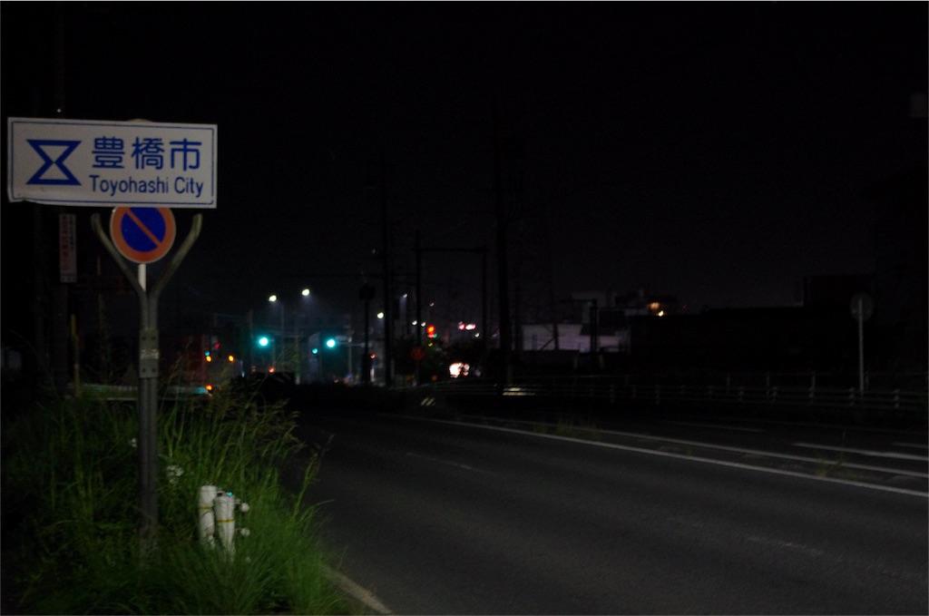 f:id:tamanaosakura:20161005223821j:image