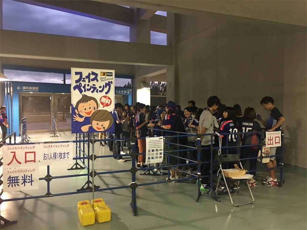 f:id:tamanaosakura:20161011233818j:image