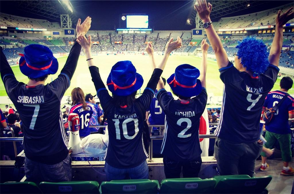 f:id:tamanaosakura:20161011233948j:image