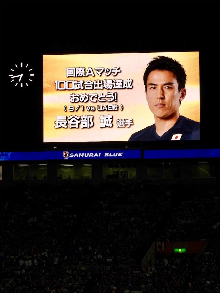 f:id:tamanaosakura:20161011234131j:image