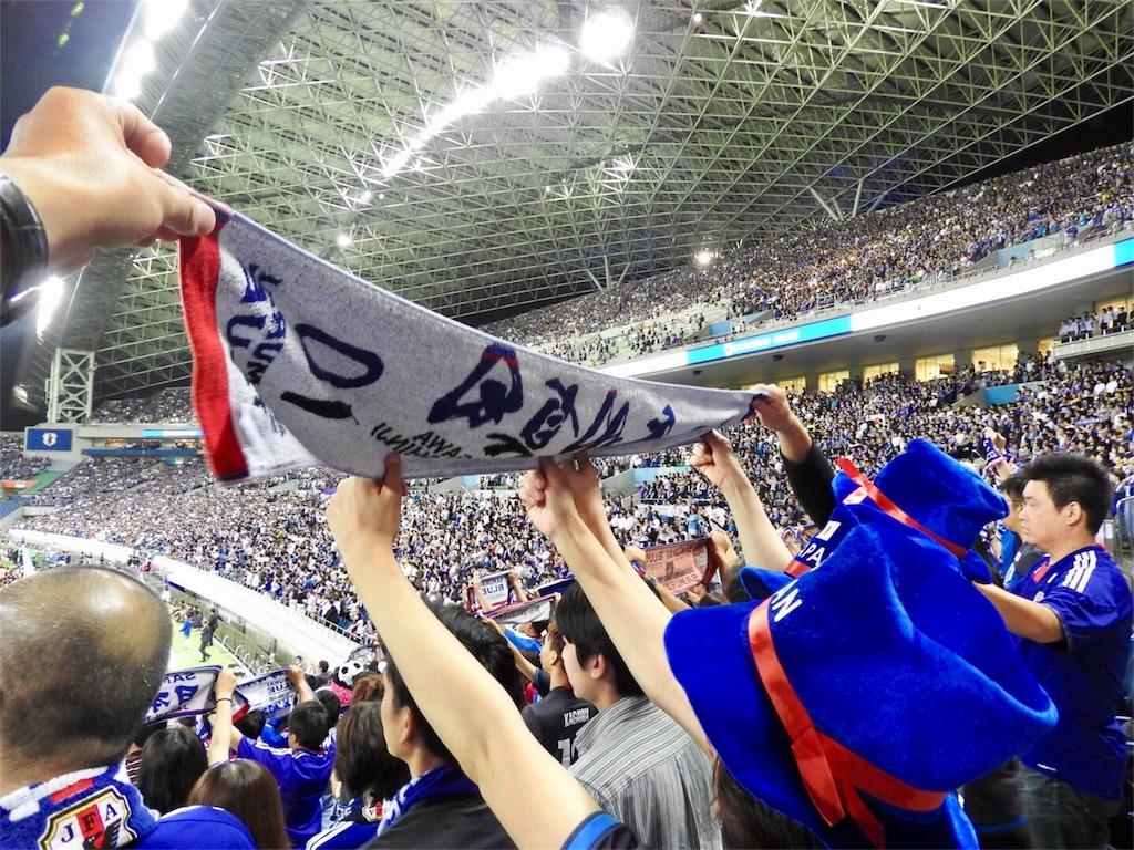 f:id:tamanaosakura:20161011235659j:image