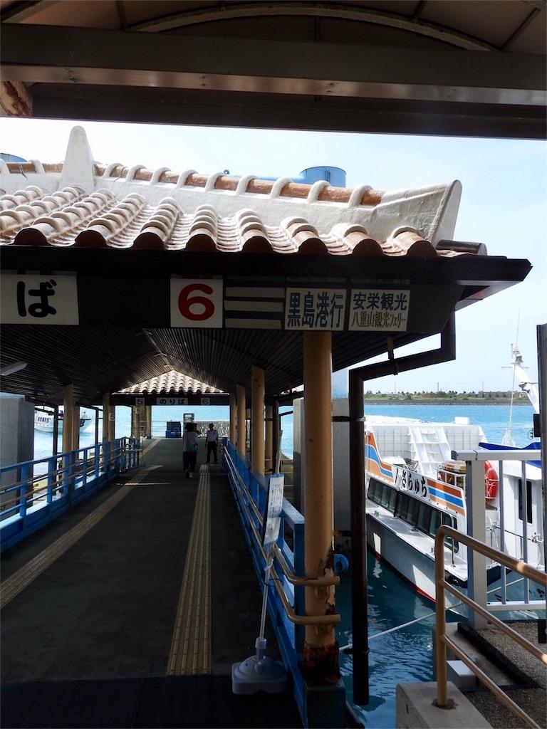 f:id:tamanaosakura:20161013185146j:image