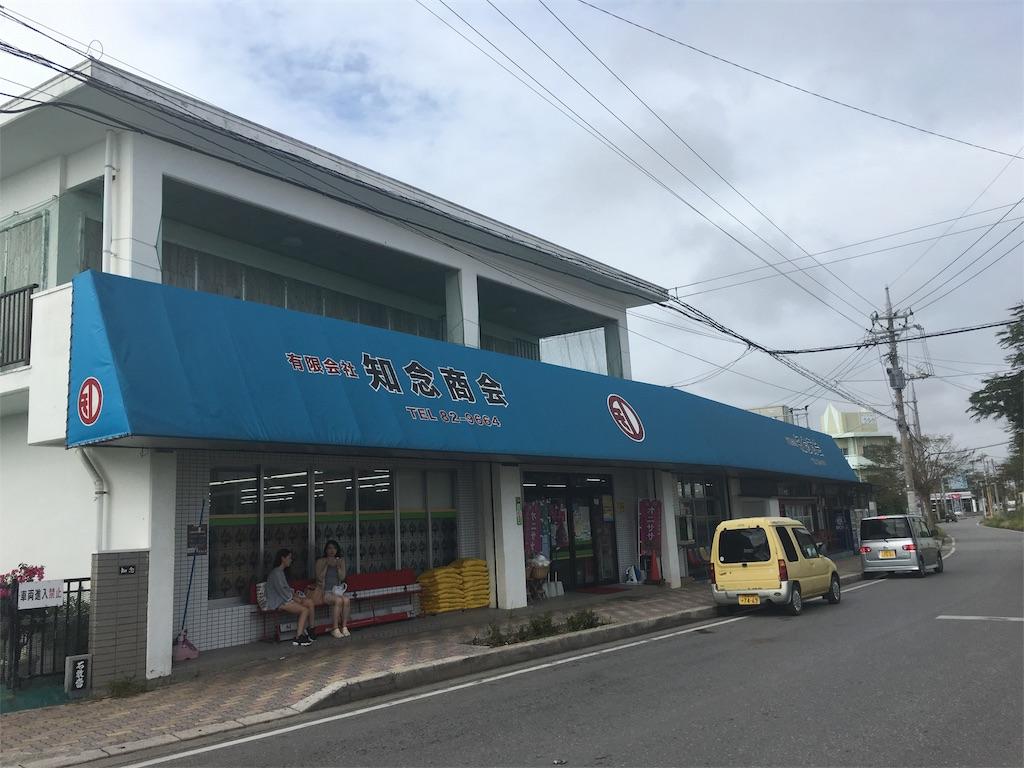 f:id:tamanaosakura:20161017130908j:image