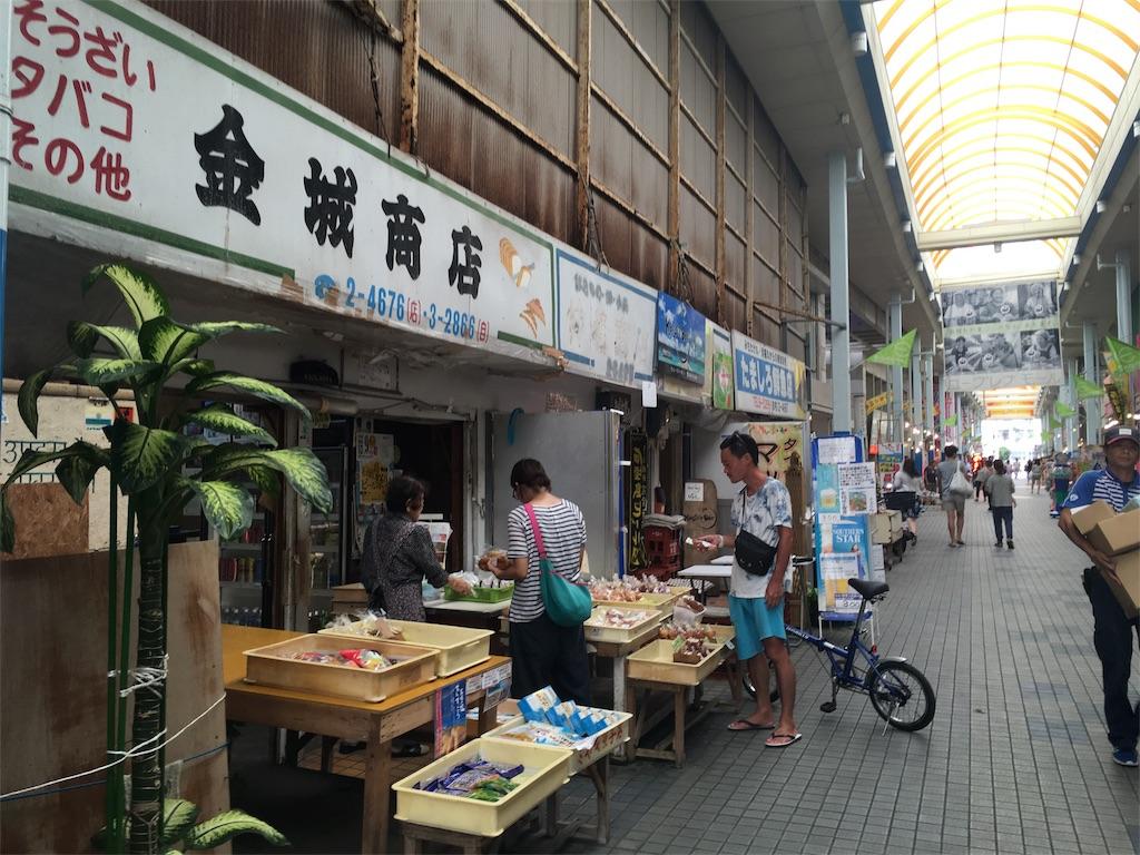 f:id:tamanaosakura:20161017131949j:image
