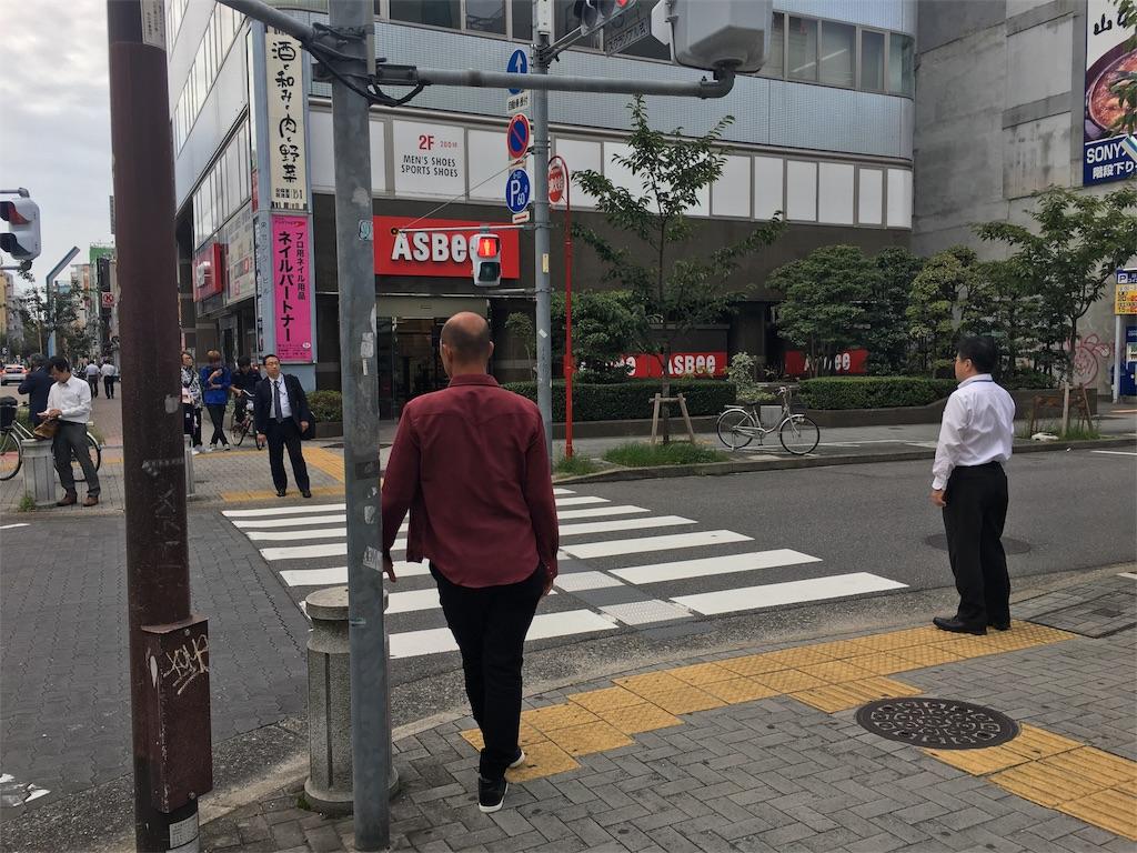 f:id:tamanaosakura:20161103224241j:image