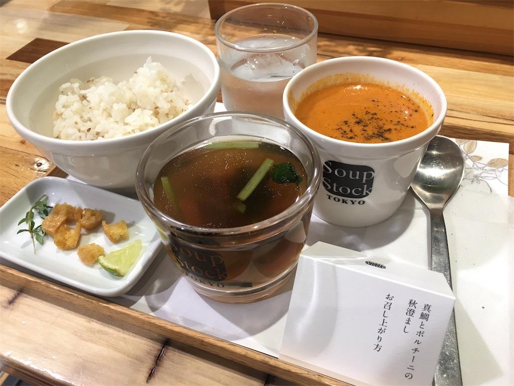 f:id:tamanaosakura:20161103225157j:image
