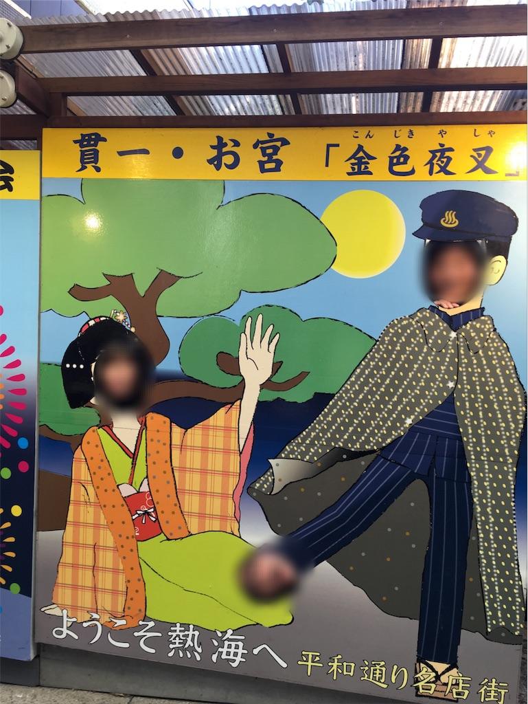 f:id:tamanaosakura:20161223015525j:image