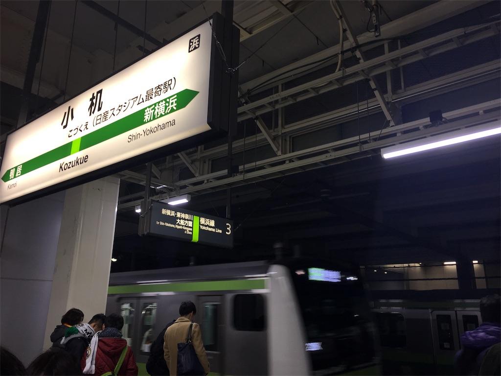f:id:tamanaosakura:20161223022426j:image