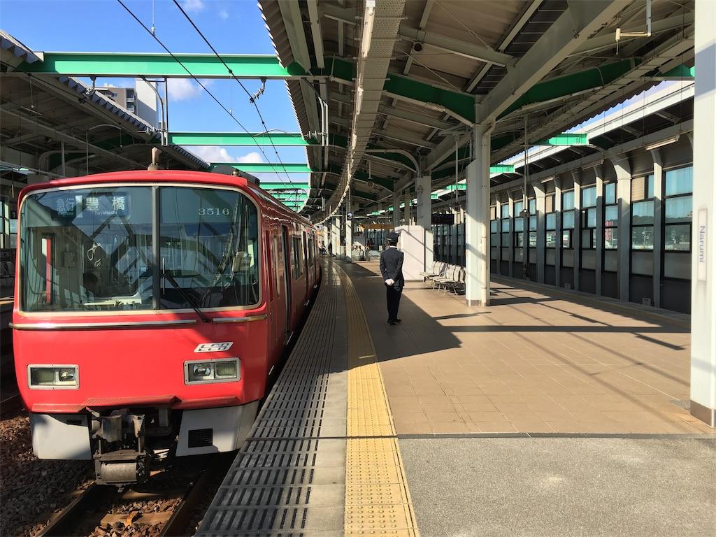 f:id:tamanaosakura:20170113235733j:image