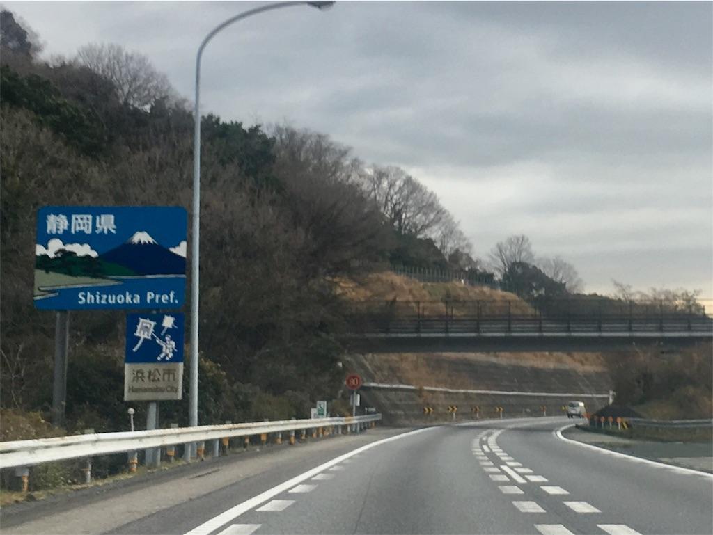 f:id:tamanaosakura:20170115084042j:image